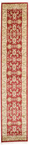 Ziegler Kaspin - Rojo Alfombra 80X400 Oriental Beige/Óxido/Roja ( Turquía)