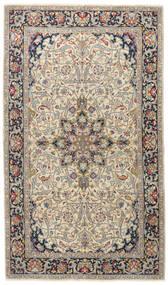 Kerman Patina Alfombra 116X200 Oriental Hecha A Mano Gris Claro/Gris Oscuro (Lana, Persia/Irán)