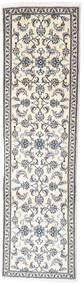 Nain Alfombra 80X290 Oriental Hecha A Mano Gris Claro/Blanco/Crema (Lana, Persia/Irán)