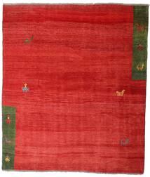 Gabbeh Rustic Alfombra 191X222 Moderna Hecha A Mano Óxido/Roja/Roja (Lana, Persia/Irán)