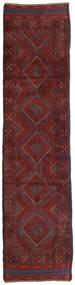 Kilim Golbarjasta Alfombra 65X263 Oriental Tejida A Mano Rojo Oscuro/Marrón Oscuro (Lana, Afganistán)