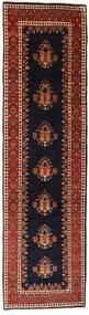 Gabbeh Kashkooli Alfombra 83X300 Moderna Hecha A Mano Marrón Oscuro/Rojo Oscuro (Lana, Persia/Irán)
