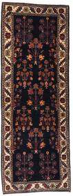 Gabbeh Kashkooli Alfombra 82X223 Moderna Hecha A Mano Marrón Oscuro/Rojo Oscuro (Lana, Persia/Irán)